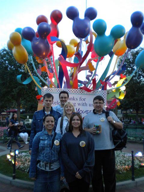 Disneylandrussian