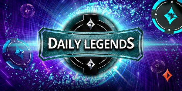 Обновлённое расписание Daily Legends