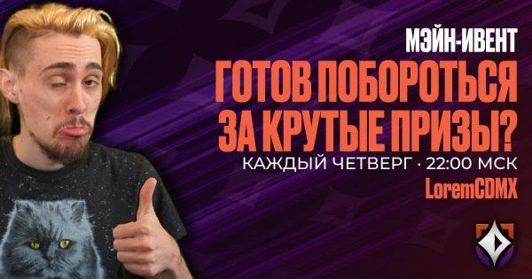 Максим Босик захватывает лидерство в лиге partypoker